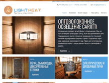 Tablet Preview of lightheat.ru